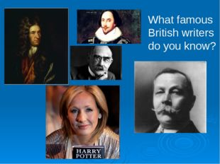 What famous British writers do you know?