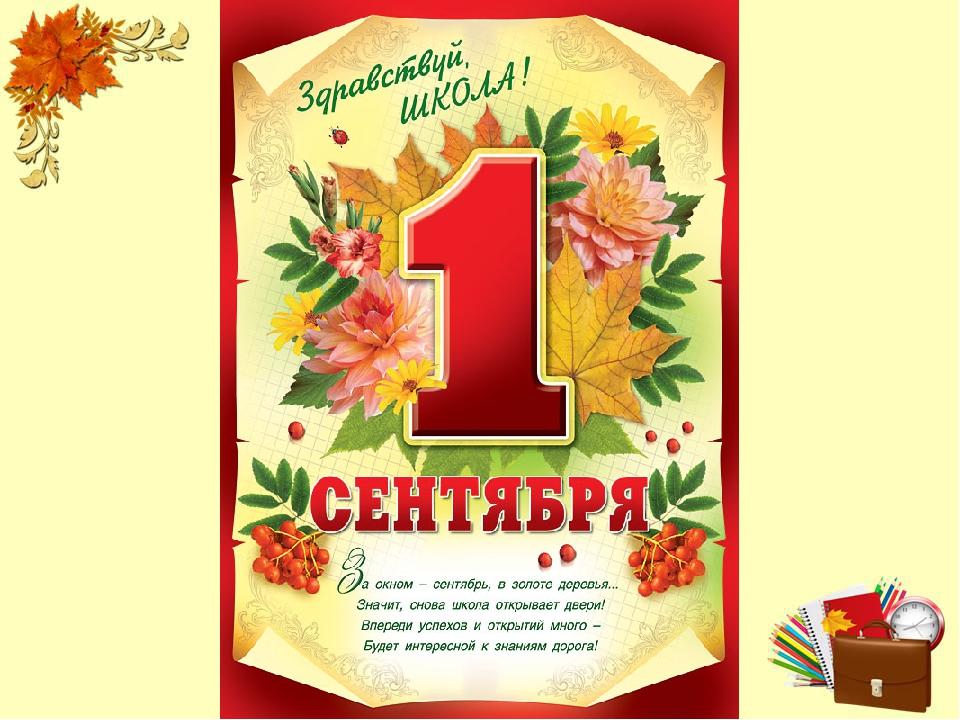 Алиэкспресс на русском языке и в рублях вышивка