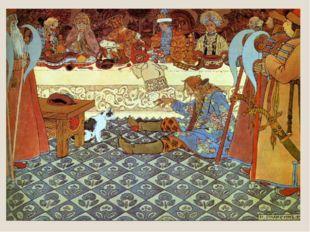 В дальнейшем своем развитии Билибин встречается с творчеством Пушкина, и в 1