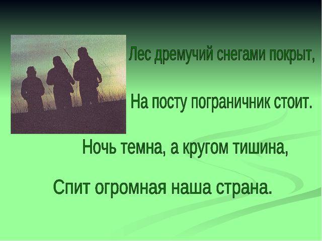 ПЕСНЯ ЛЕС ДРЕМУЧИЙ СНЕГАМИ ПОКРЫТ МИНУС СКАЧАТЬ БЕСПЛАТНО