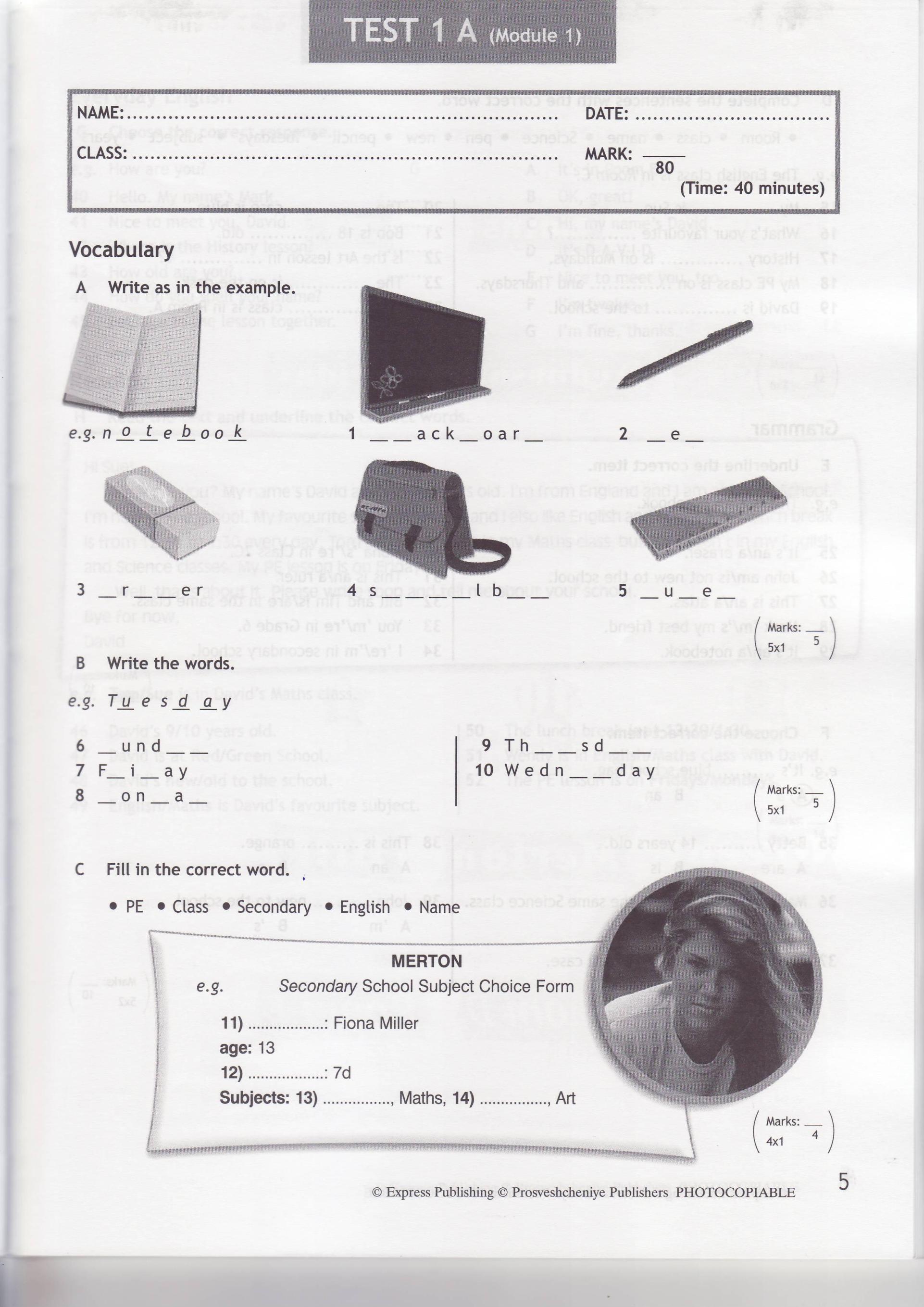 7 по английскому класс.pdf гдз скачать