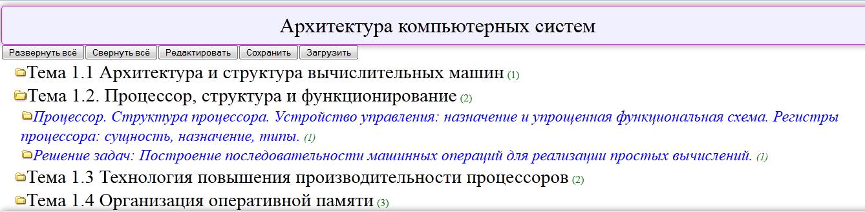 hello_html_2f1b085f.png