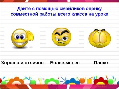 hello_html_6c7d6a51.jpg