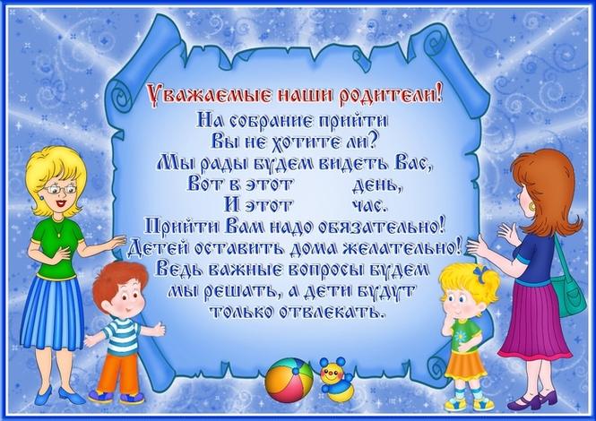 hello_html_m3a7eb126.jpg