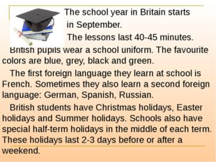 The school year in Britain starts in September. The lessons last 40-45 minut