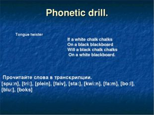 Phonetic drill. Tongue twister If a white chalk chalks On a black blackboard