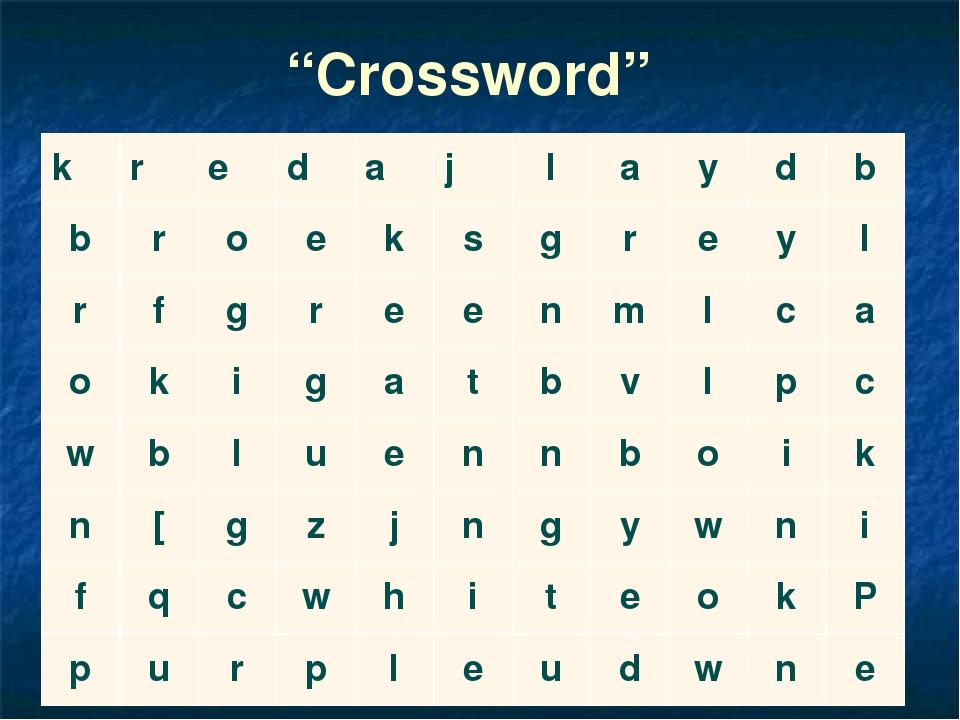 """Crossword"" kredajlaydb broeksgreyl rfgreenmlca..."