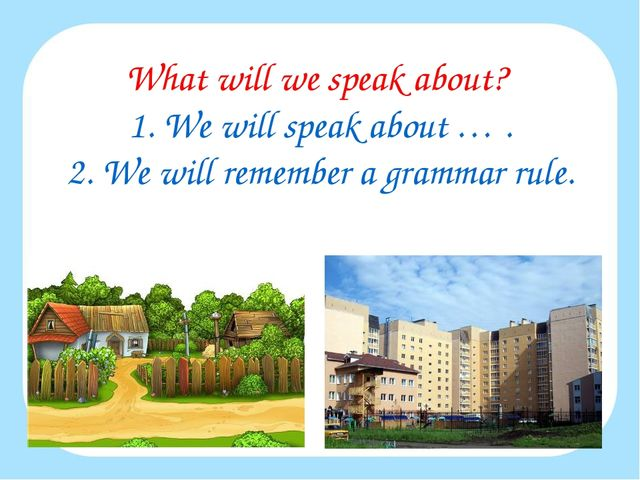 What will we speak about? 1. We will speak about … . 2. We will remember a gr...