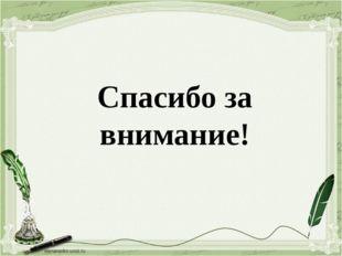 Русский язык в эпоху Интернета Выполнили работу Ученицы 8 «А» класса Щеловано