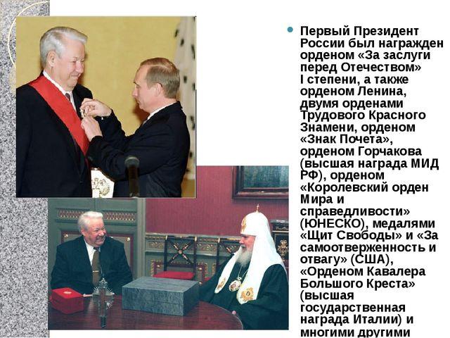 Первый Президент России был награжден орденом «За заслуги перед Отечеством» I...