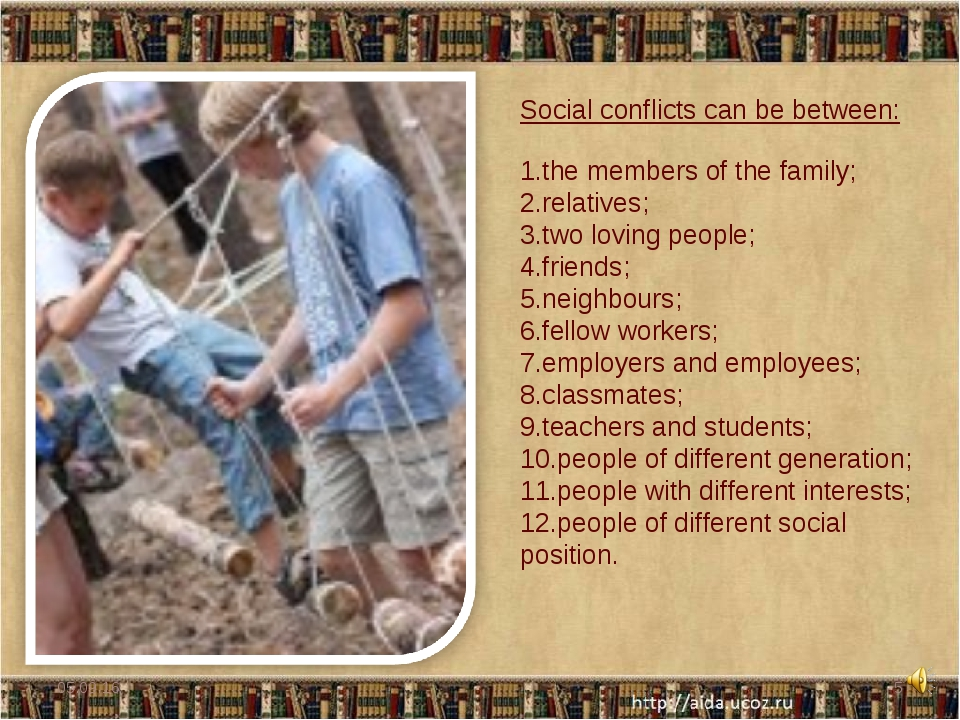 * * Social conflicts can be between: 1.the members of the family; 2.relatives...