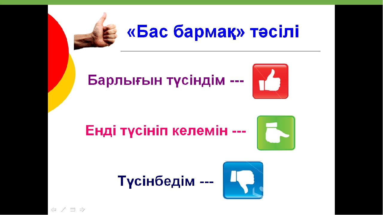 hello_html_m14ae7ae.jpg