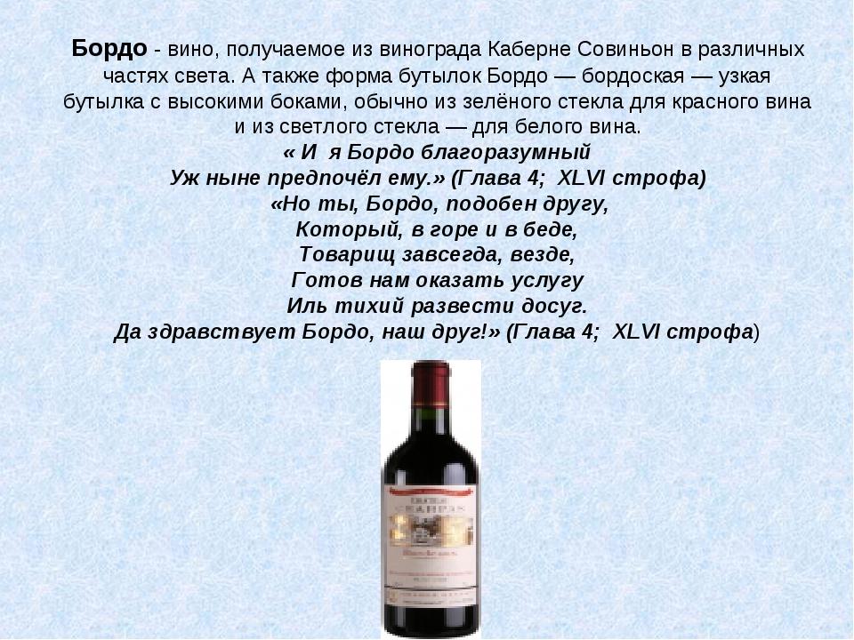 проьотр вино про песни п про авмациб завод предоставляет богатый