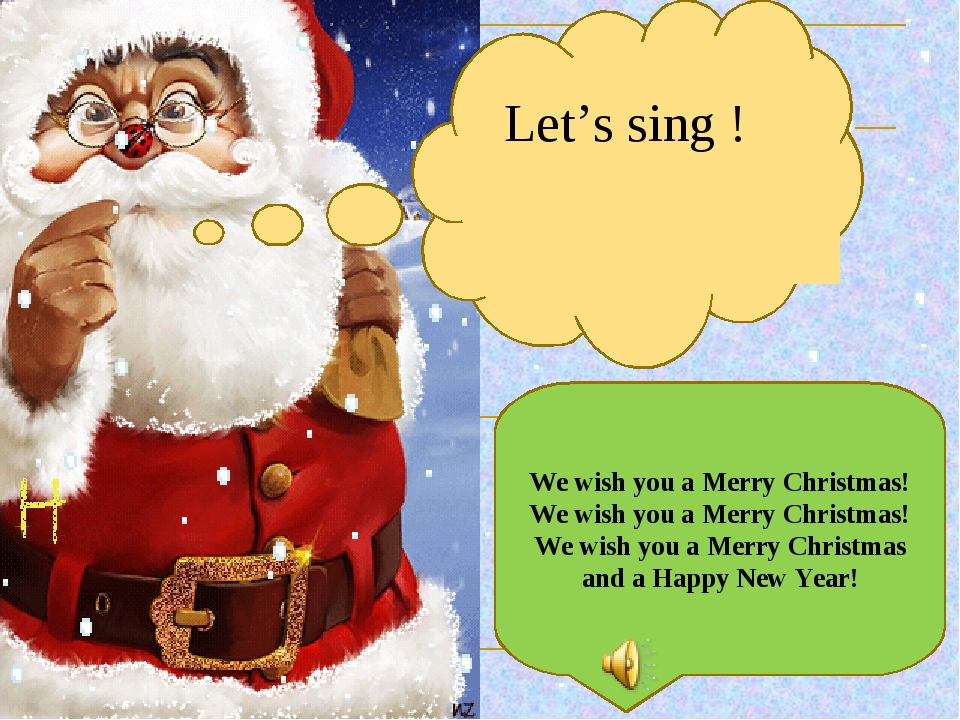 Let's sing ! We wish you a Merry Christmas! We wish you a Merry Christmas! We...
