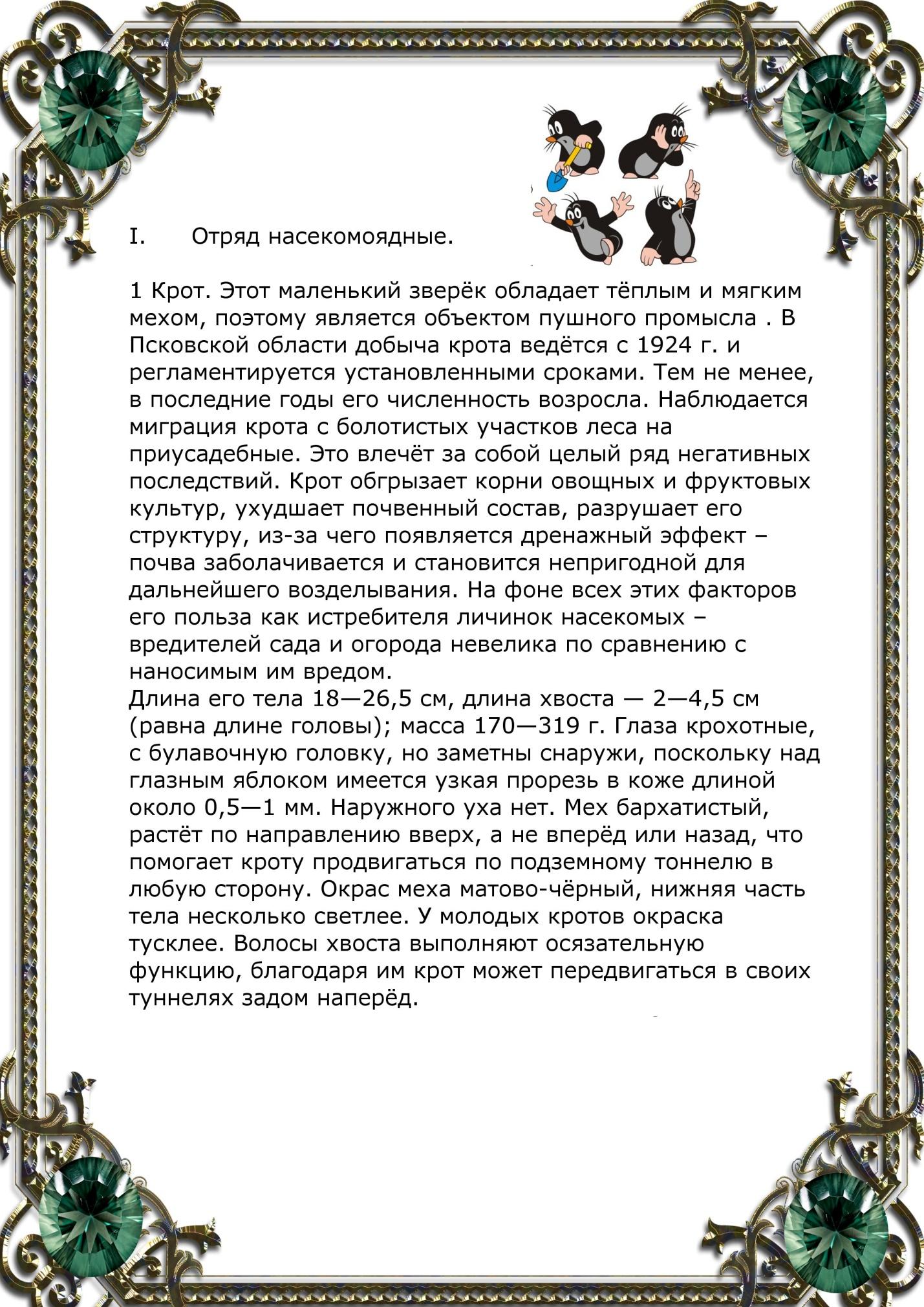 hello_html_5cb05c4.jpg