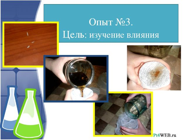 Опыт №3. Цель: изучение влияния Кока-колы на кальций (эксперимент с ногтями)