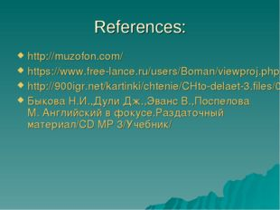 References: http://muzofon.com/ https://www.free-lance.ru/users/Boman/viewpro