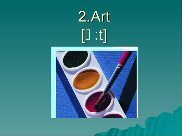 2.Art [ɑ:t]