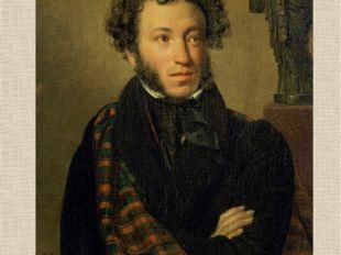 A. S. Puschkin