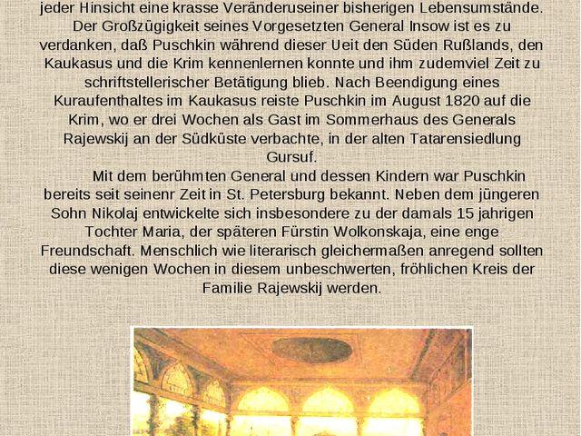 "Bachtschisarajskij Palast Als Puschkin im Mai 1820 in den Süden Rußlands ""str..."