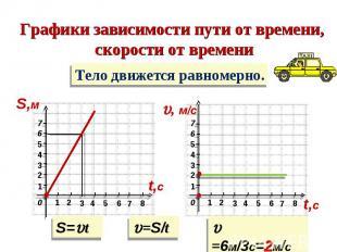 hello_html_m5d2633aa.jpg
