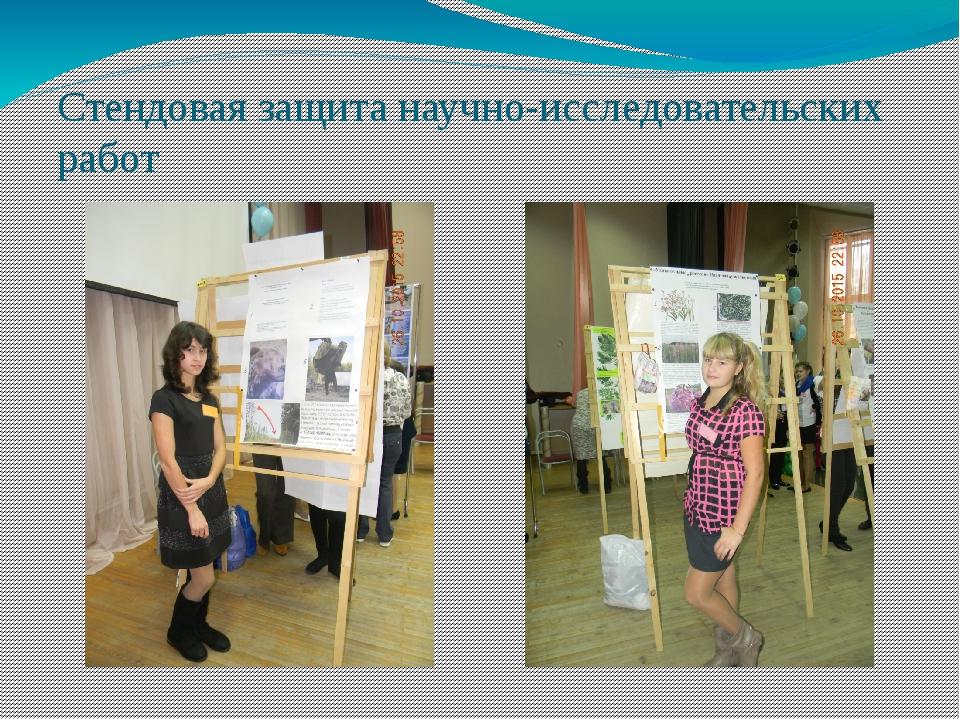 случае постер для проекта в школе опубликовала фото