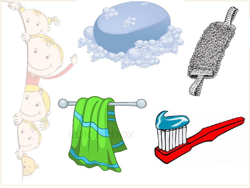 картинки на тему чистоты и гигиены нет занавесок окнах