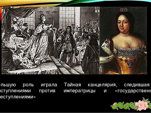 Бирон эрнст иоганн 1690-1772 Фаворит Анны Иоанновны. Был избран герцогом Курл...