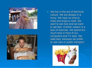 We live in the era of fast food culture. We are always in a hurry. We have no