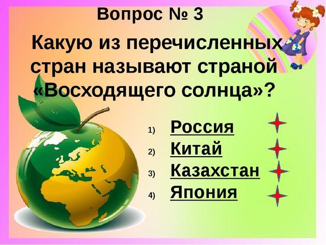 Раунд 6 по математике «Логика»