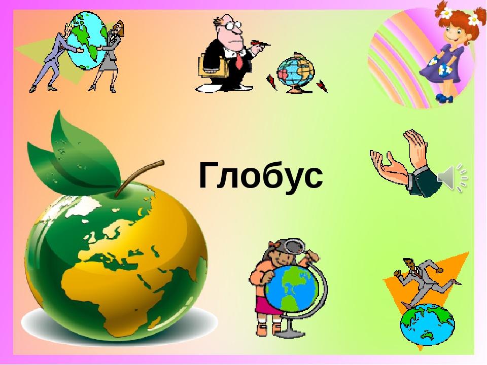 Вопрос № 2 Как называется внутренняя оболочка Земли? 1) Корона 2) Атмосфера...