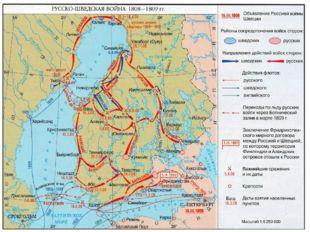 Карта войны