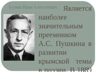 Является наиболее значительным преемником А.С. Пушкина в развитии крымской т