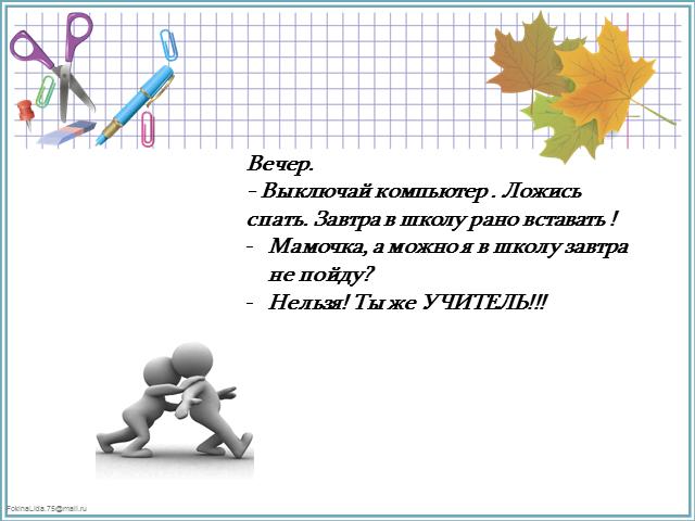 hello_html_m77e55955.png