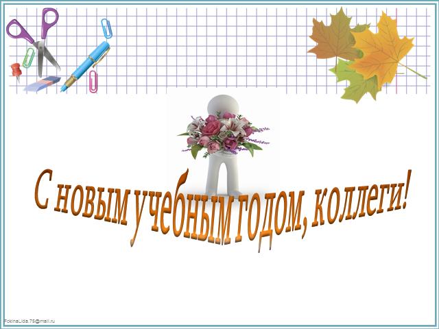 hello_html_m7d2a7ea5.png
