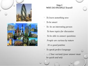 Step 1 WHY DO PEOPLE Travel? To learn something new To be smart To be an inte