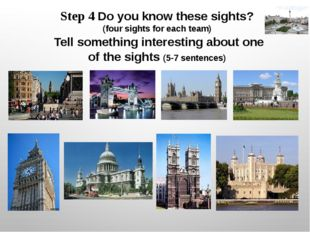 Step 4 Do you know these sights? (four sights for each team) Tell something i