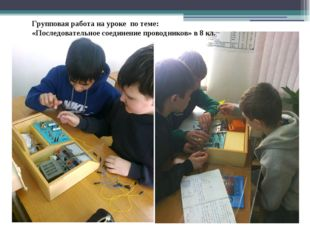 Организация работы учащихся с текстом параграфа учебника - подготовить переск