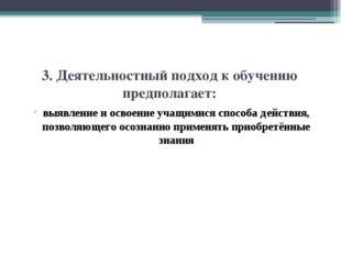 Уровень сложности Контрольная работа на тему: «Физика атомного ядра» I стр.12