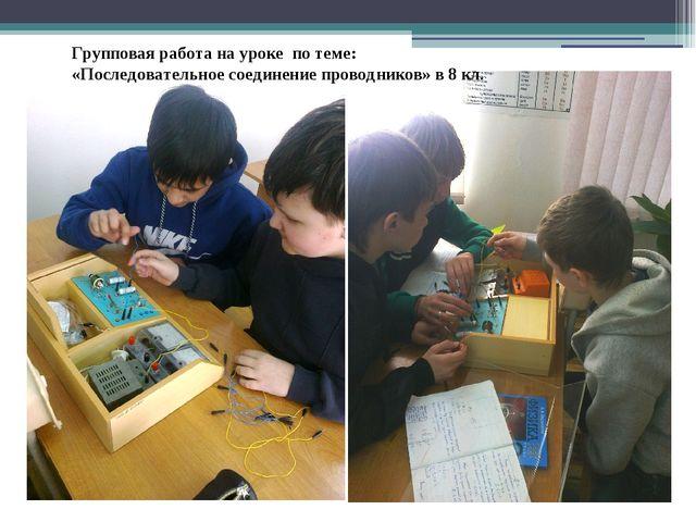 Организация работы учащихся с текстом параграфа учебника - подготовить переск...