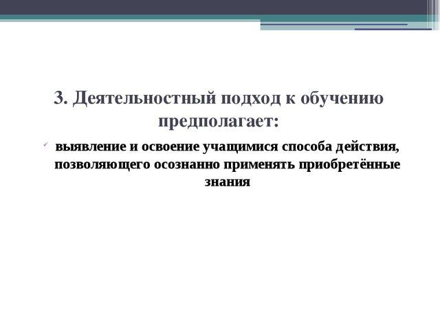 Уровень сложности Контрольная работа на тему: «Физика атомного ядра» I стр.12...