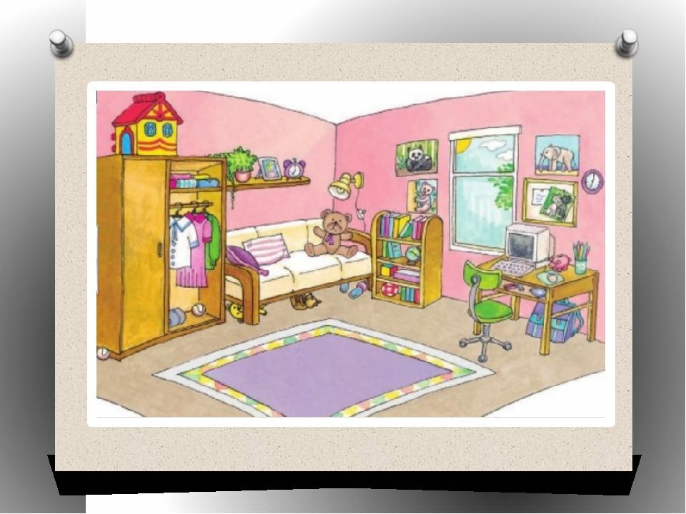 Картинки по теме моя комната по английскому