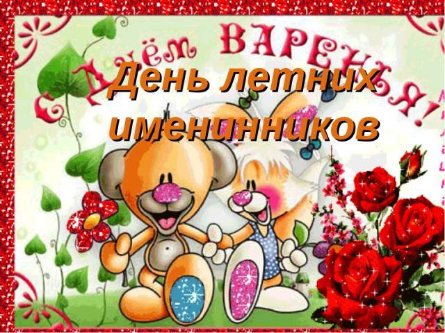 hello_html_m1ea1b9e5.jpg