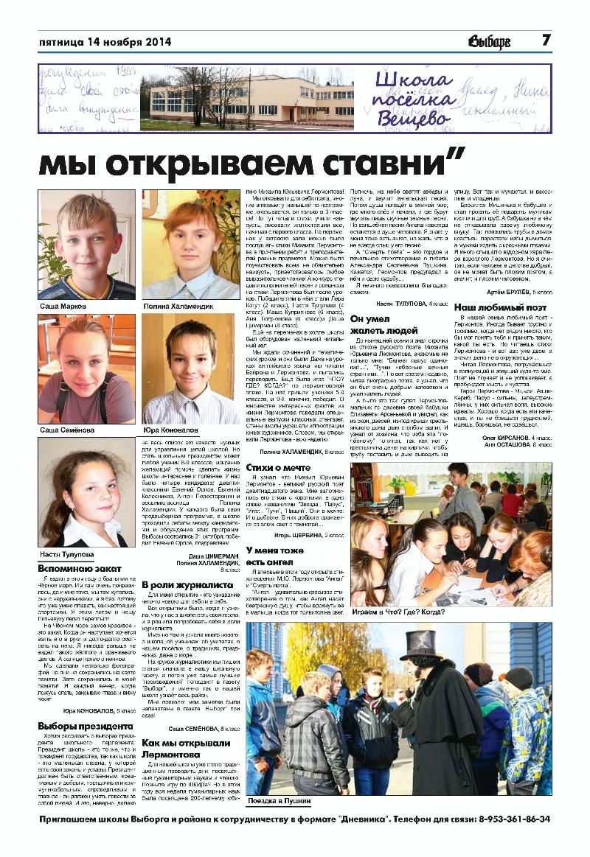 hello_html_m2d2b13ca.jpg