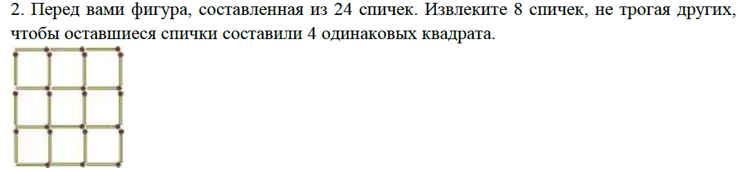 hello_html_m4c7aca27.png