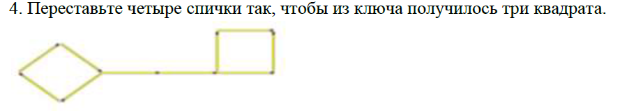 hello_html_m7f825197.png