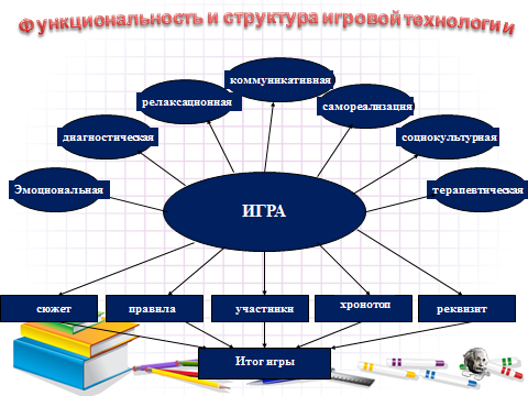 hello_html_m3fe92bea.png