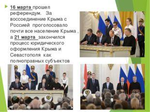 16 марта прошел референдум. За воссоединение Крыма с Россией проголосовало п