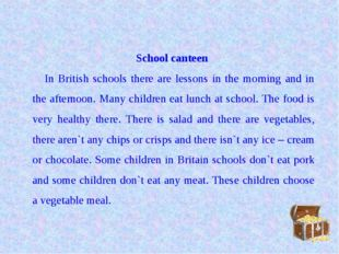 School canteen In British schools there are lessons in the morning and in the