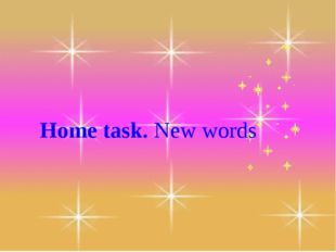 Home task. New words